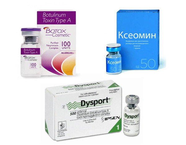 Препараты, содержащие ботулотоксин