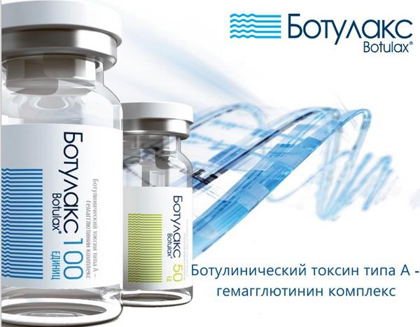 Выясняем специфику корейского препарата Ботулакс...