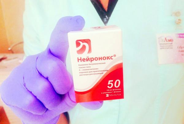 Нейронокс - корейский препарат на основе ботулотоксина