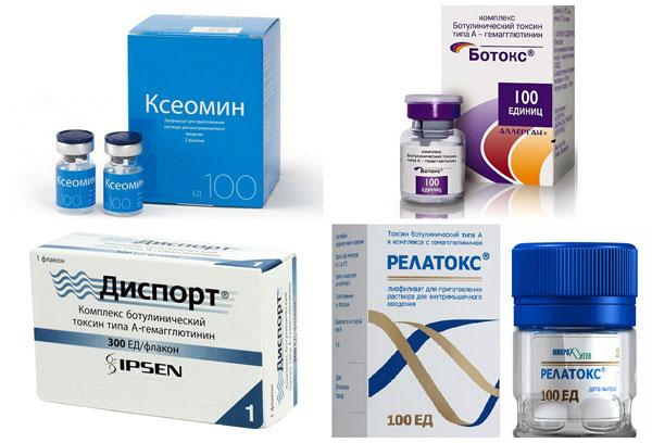 Ксеомин, Ботокс, Диспорт и Релатокс содержат ботулотоксин
